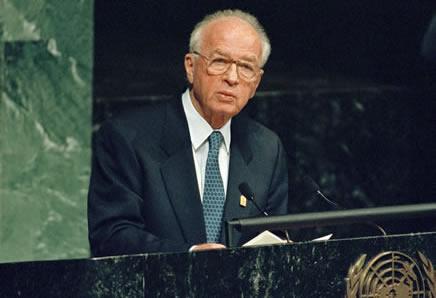 Yitzhak Rabin parla all'Onu il 24 ottobre 1995, pochi giorni prima d'essere assassinato. (foto Onu/G. Kinch) [1/2]
