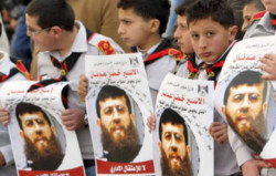 Il caso di Khader Adnan
