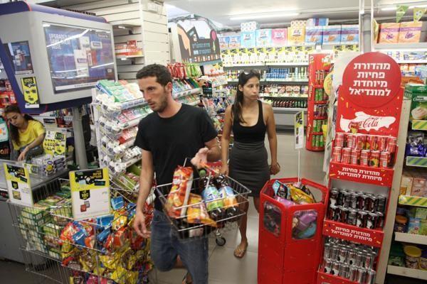 In Israele giro di vite sull'apertura dei negozi di Shabbat