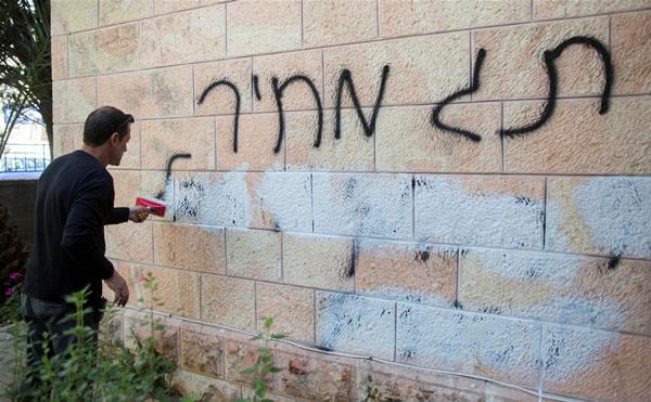 Si avvicina il viaggio del Papa e in Israele si moltiplicano gli oltraggi ai cristiani