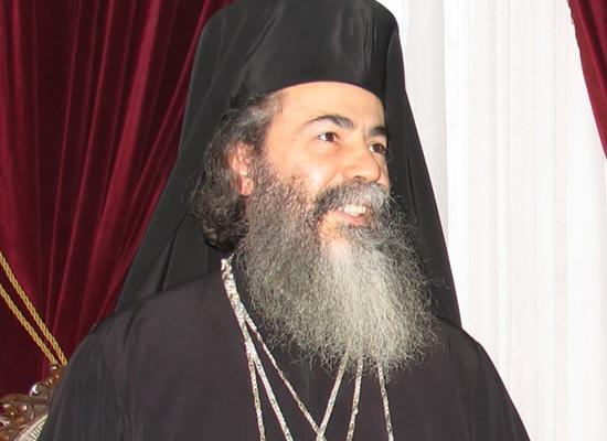 Profilo. Il patriarca greco-ortodosso Theophilos III