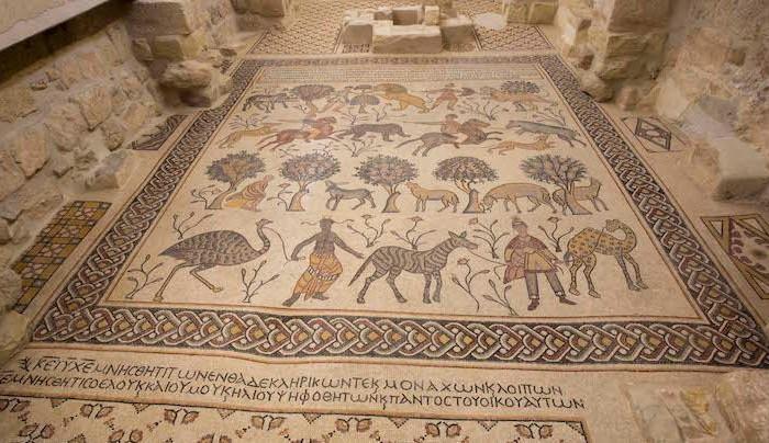 Il pavimento musivo del <i>diakonikon</i> settentrionale (530 d.C.).