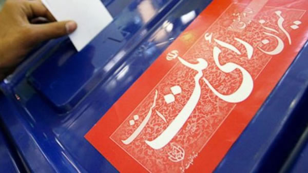 Il 14 giugno gli iraniani eleggono il successore del presidente Ahmadinejad