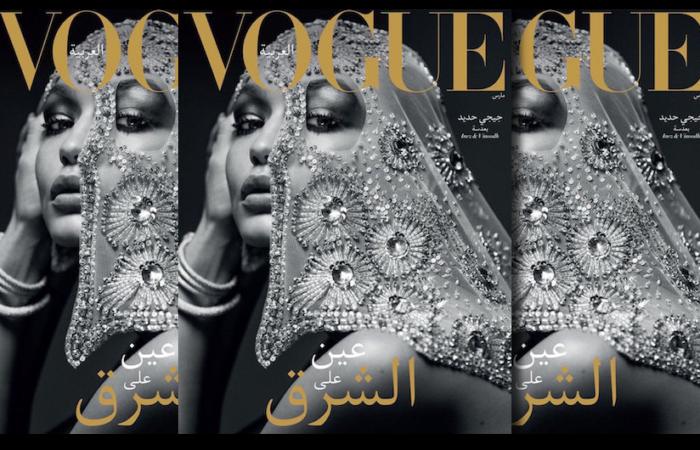 Dietro il velo, vita da donne in Arabia Saudita