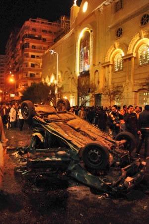 Dopo l'attentato di Alessandria d'Egitto