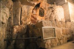 Il più antico ex voto cristiano di Gerusalemme