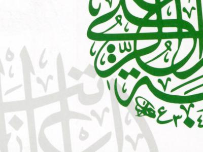 L'islam spiegato da un domenicano