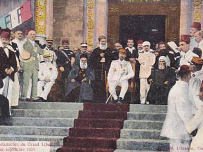 Il patriarca maronita Hoyek è venerabile