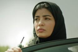 Maryam per il riscatto delle donne saudite