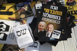 Giochi ancora aperti nella politica israeliana