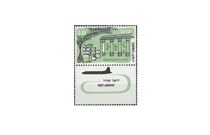 La sinagoga di Cafarnao rappresentata su questo francobollo delle Poste israeliane che rimpiazza quello ritirato per la presenza della croce.