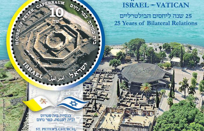 Il foglio gemello emesso dalle Poste israeliane per commerorare i 25 anni di relazioni diplomatiche tra Israele e la Santa Sede.