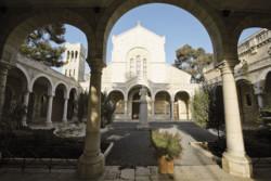 Video – La Scuola biblico-archeologica francese a Gerusalemme