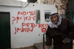 Oltraggiata una moschea a Gerusalemme Est