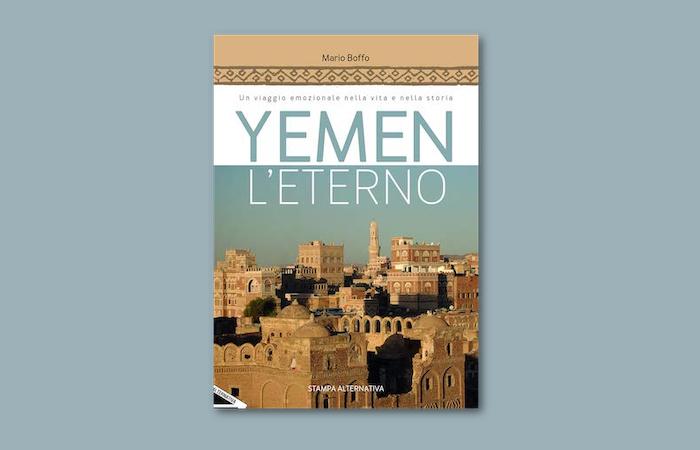 Lo Yemen e il suo fascino