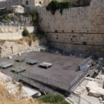 Gerusalemme Kotel Azarat Israel Plaza