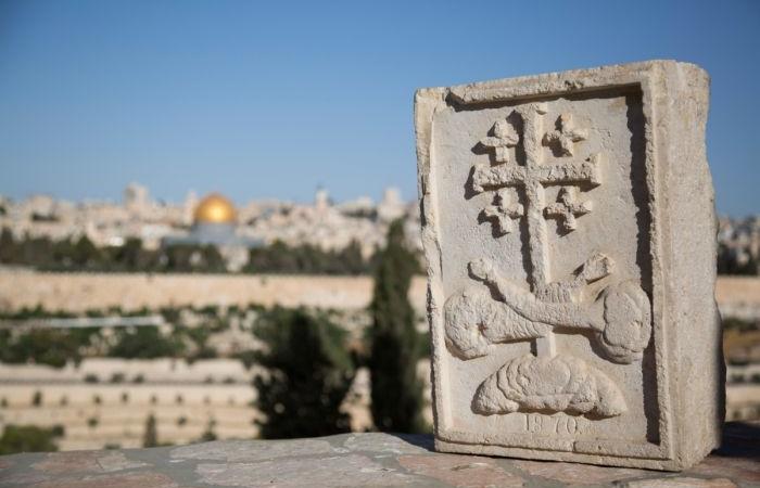Una benedizione su Gerusalemme