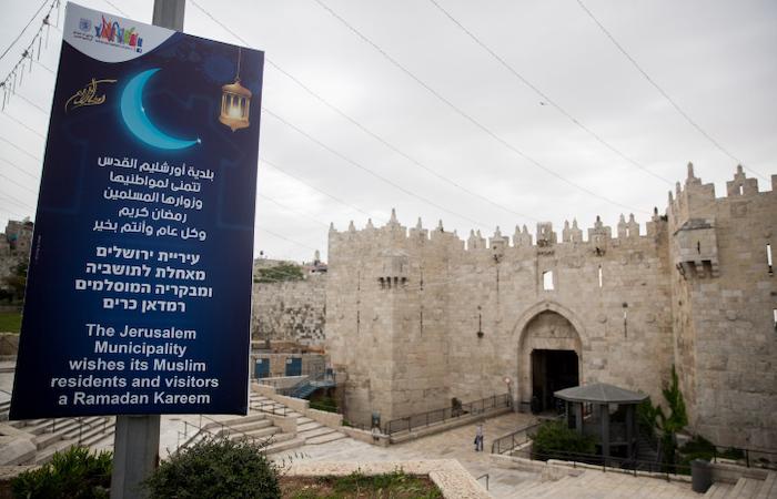 Anche per i musulmani, Ramadan a porte chiuse