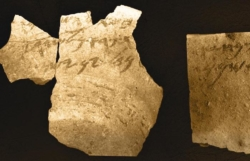 Gli ostraca di Samaria, nuove scoperte