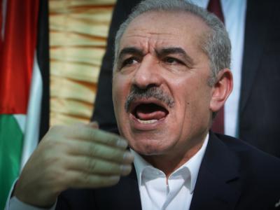 Palestina al verde, tagli agli stipendi pubblici