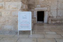 Palestina senza pellegrini, una catastrofe economica