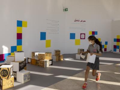 Il Museo Palestinese fa spazio alle famiglie