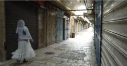 Gerusalemme, tre voci dal <i>lockdown</i>