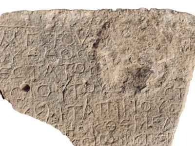 Scoperte iscrizioni che parlano della Terra Santa bizantina