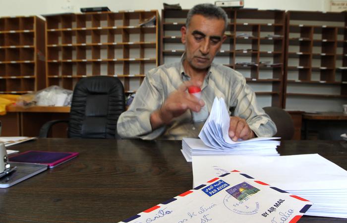 Nuovi codici per le Poste palestinesi