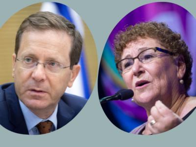 2 giugno 2021, un nuovo presidente per Israele