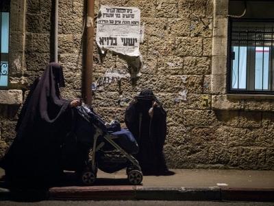 "Le ""talebane"" di Gerusalemme"