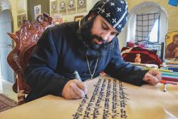 Il potere della scrittura