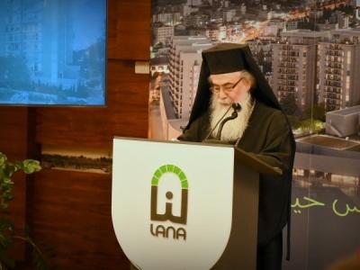 Gerusalemme Est, un progetto immobiliare dei greco-ortodossi